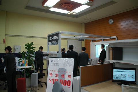 2009オフィスソリューションフェア 2