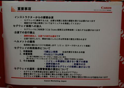 2009オフィスソリューションフェア 8