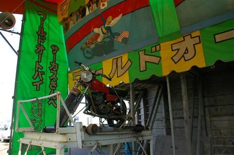 亀田八幡宮例大祭 2009  6