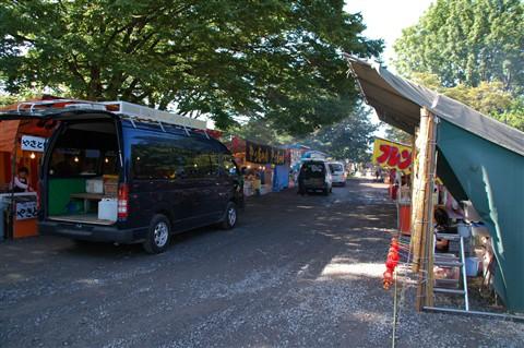 亀田八幡宮例大祭 2009  17