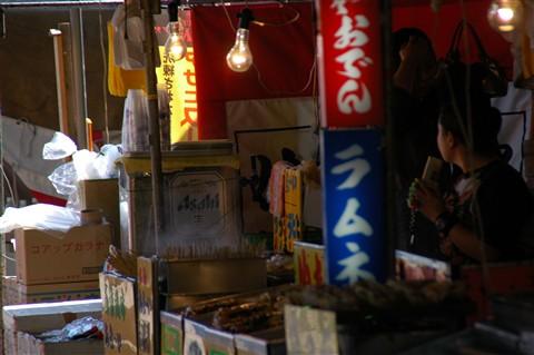 亀田八幡宮例大祭 2009  32