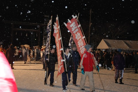 寒中みそぎ祭り  11