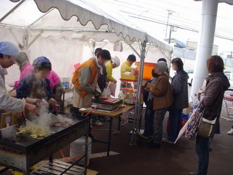 トヨタ 函館ワン・ニャンレスキュー チャリティー  2