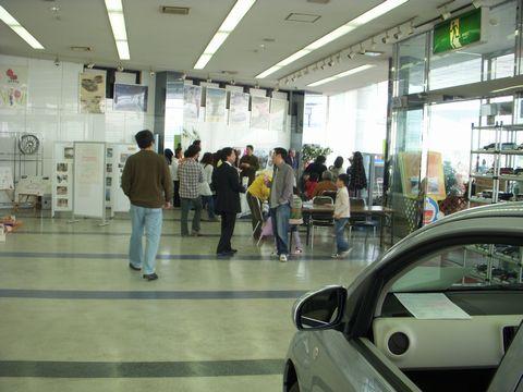 トヨタ 函館ワン・ニャンレスキュー チャリティー  3
