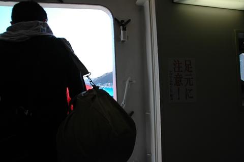奥尻しまびらき2010  11