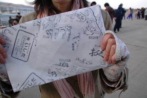 奥尻しまびらき2010  25