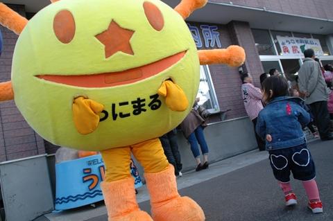 奥尻しまびらき2010  26