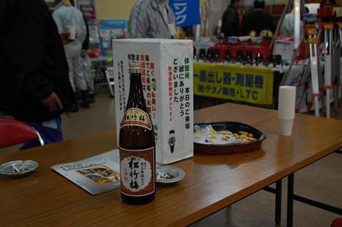 2011日本一金物展示会 10