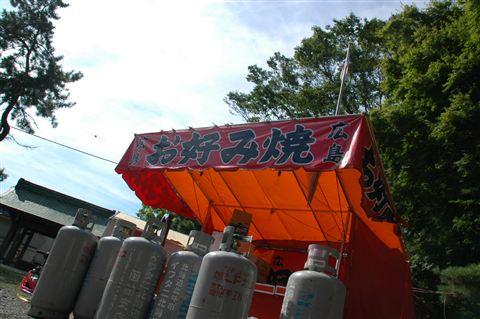 2012亀田八幡 準備中 10