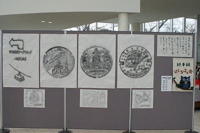笹谷キヱ手芸趣味の会&絵手紙ふくろうの会 作品展