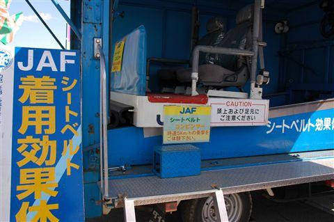 JU函館 春のスタートダッシュフェア  5