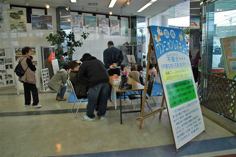 函館ワン・ニャンレスキュー譲渡会  1