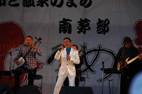 南かやべひろめ舟祭り 2009  5