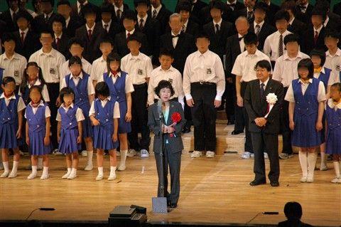 函館開港150周年記念式典  16