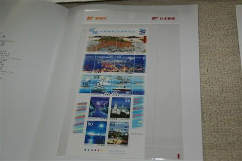 函館開港150周年記念式典  34