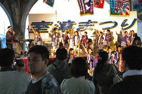 室津祭 2009 1日目  7