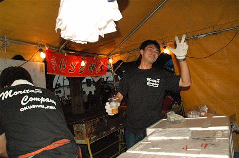 室津祭 2009 1日目  17
