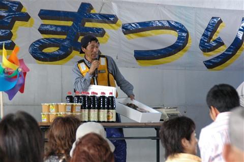 室津祭 2009 2日目  15